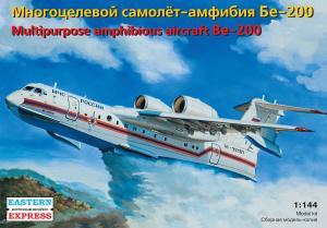 Aviation - NOUVEAUTÉS, RUMEURS ET KITS A VENIR - Page 4 Post-2606-0-91150400-1362561289_thumb