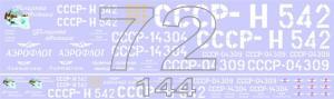post-80-0-18539300-1426021167_thumb.jpg