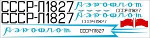 post-80-0-88322200-1416587198_thumb.jpg