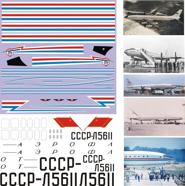 Ту-114 Л5611 1-100 - 600.jpg