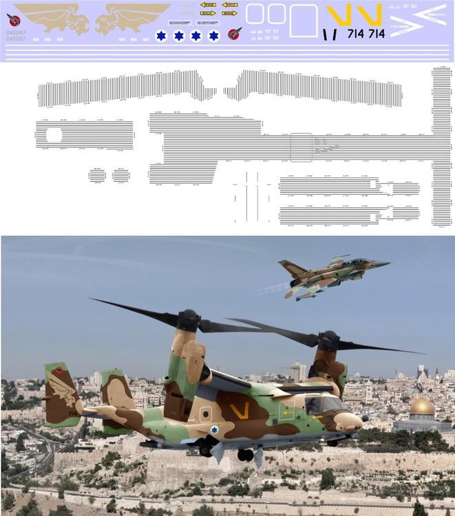 V-22  Osprey Israel 1-72.jpg