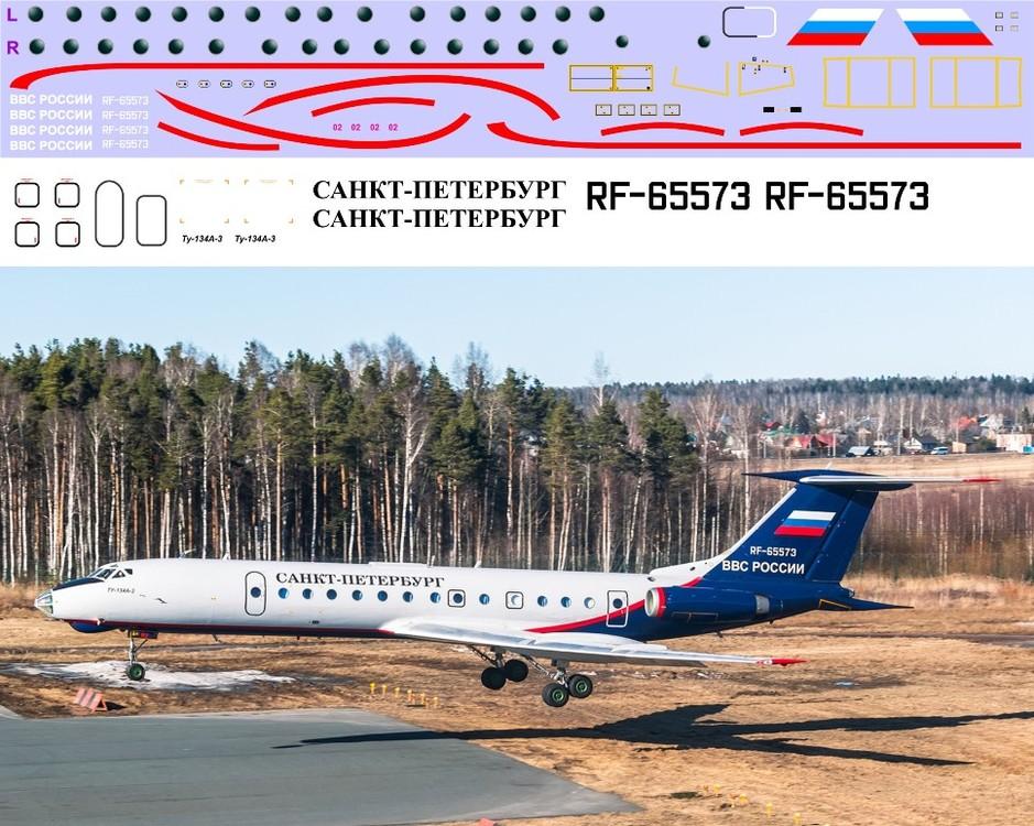 Ту-134 ВВС РОССИИ 65573 1-144.jpg
