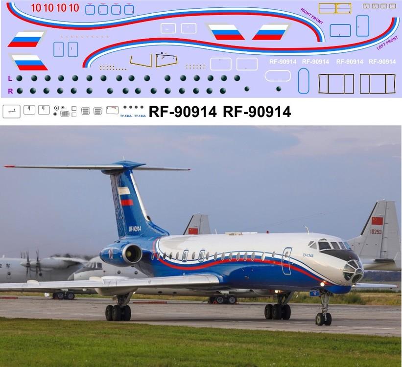 Ту-134  RF-90914  1-144.jpg