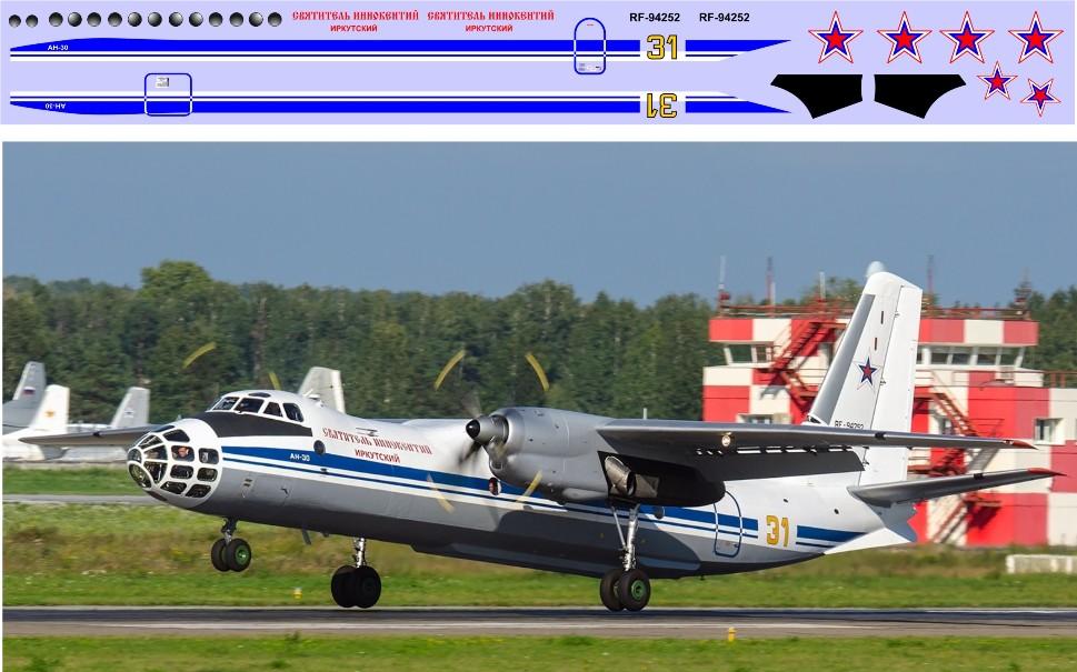 Ан-30  Святитель Иннокентий 1-144.jpg