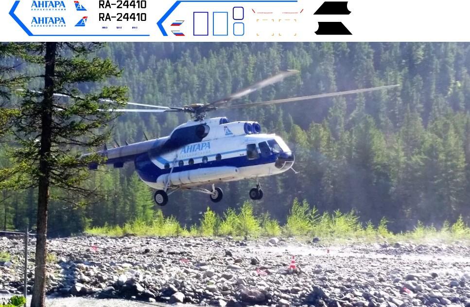 Ми-8  (АНГАРА)  1-144.jpg