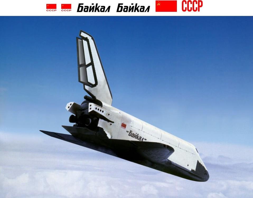 Буран Байкал 1-144.jpg