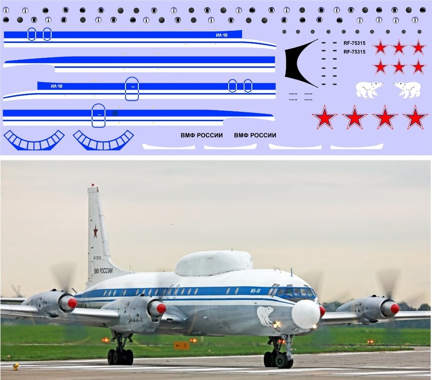 Ил-20 ВМФ RF-75315  1-144 (с медведем).jpg