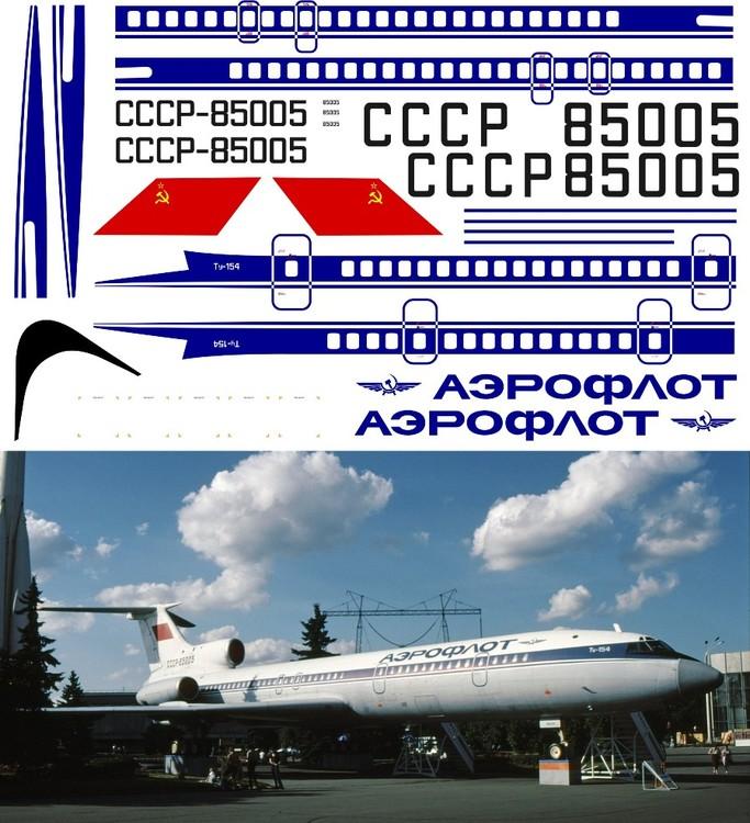 Ту-154 Аэрофлот для Пластикарт 85005.jpg