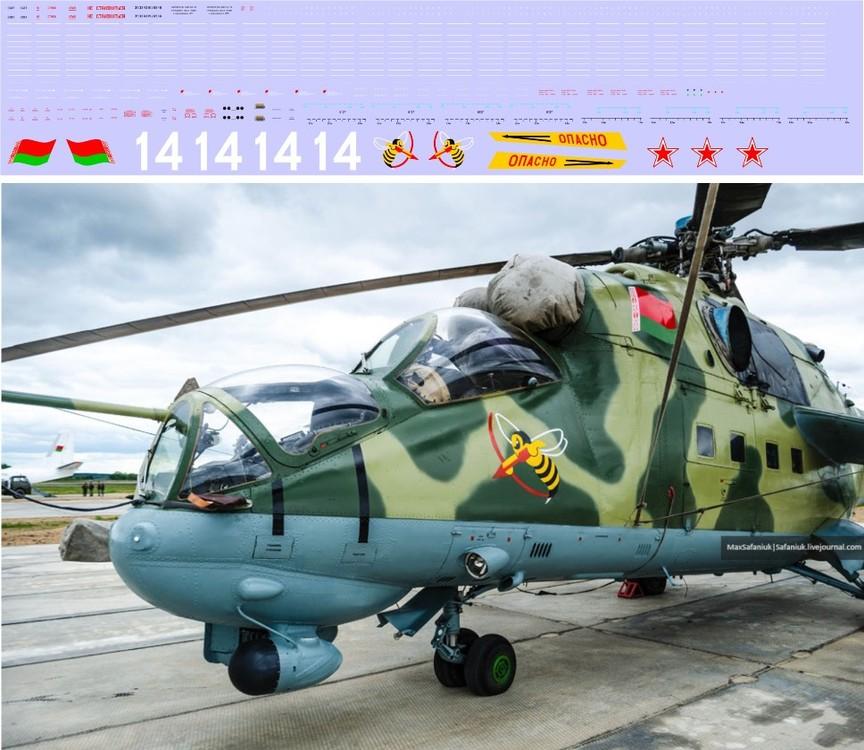 Ми-24 (Беларусь) пчелка 1-72.jpg