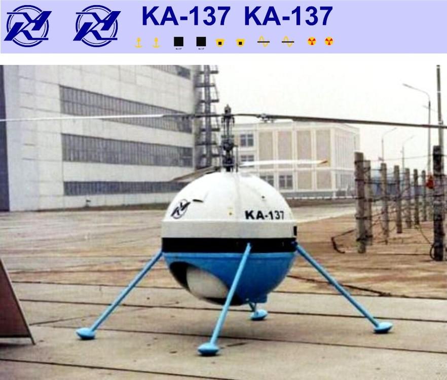 Ка-137 1-75.jpg