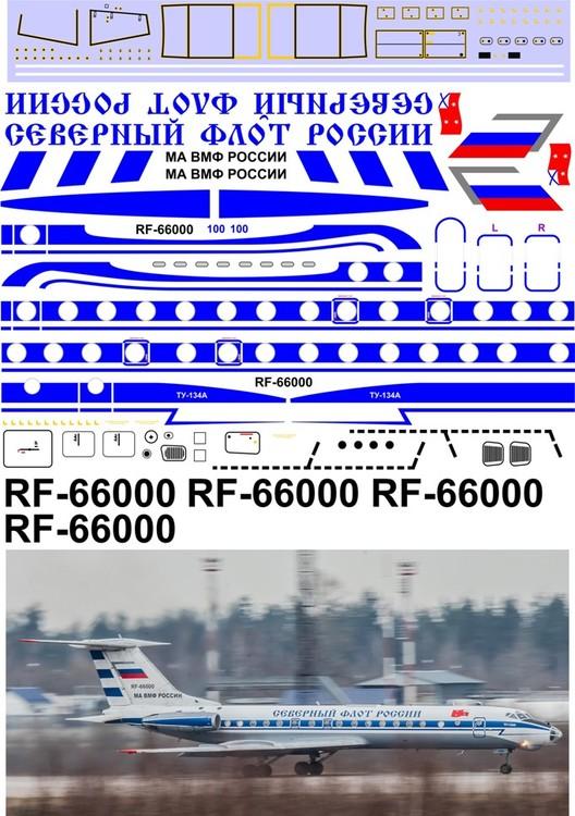 Ту-134 АК 1-72 Северный флот России.jpg