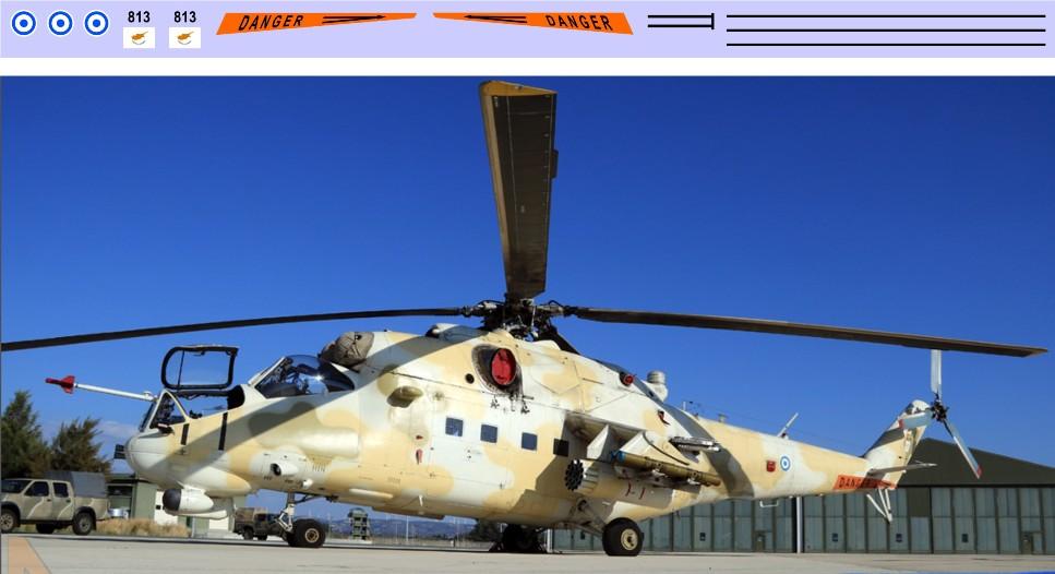 Ми-35М Cyprus  1-72.jpg