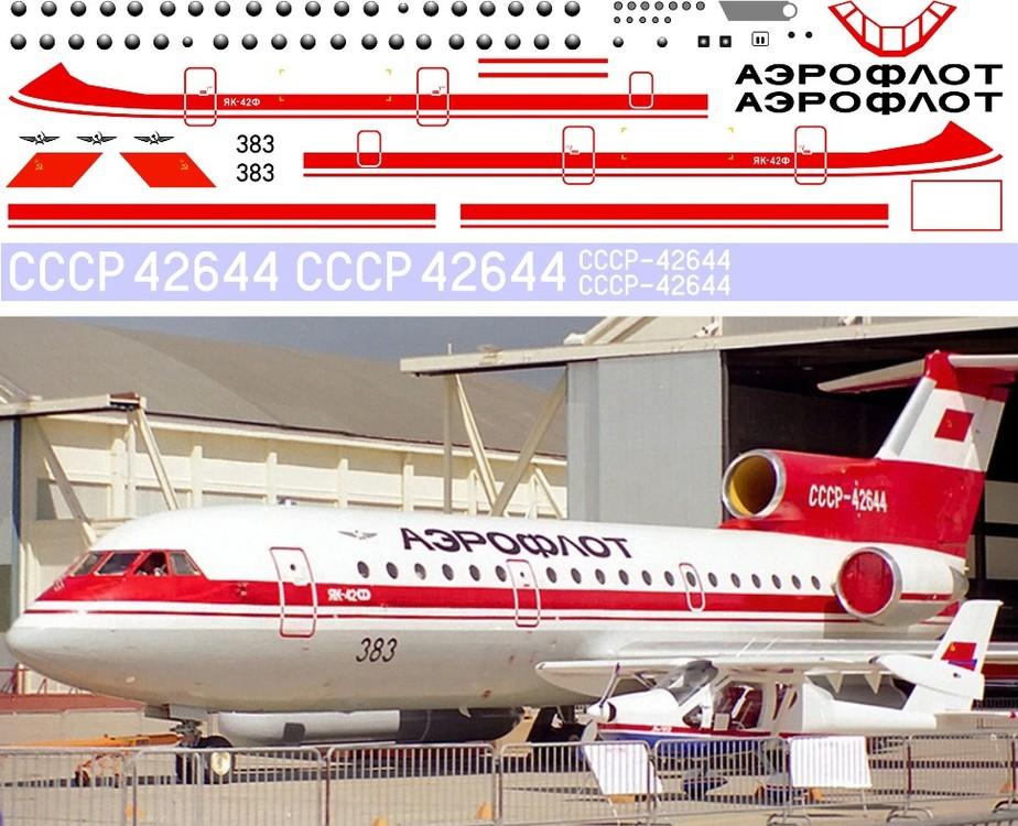Як-42Ф красный аэрофлот 1-144.jpg