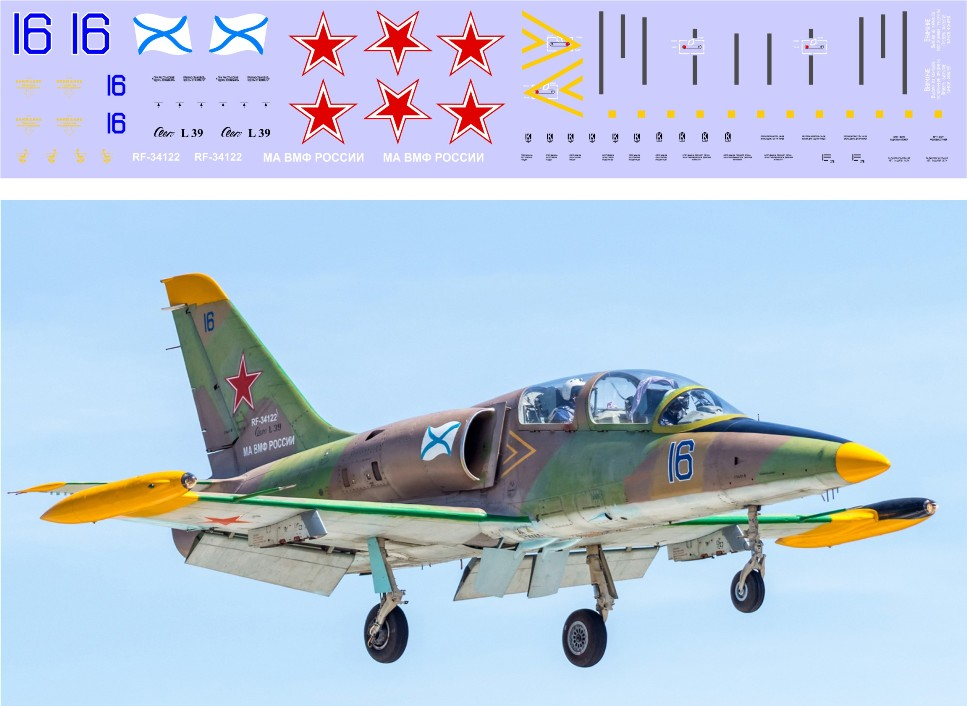 L-39 (16 синий) 1-48 Ейск.jpg