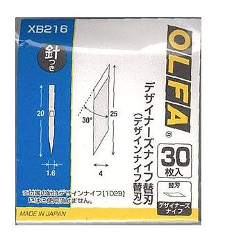 olfxb216box.png.b1d565fdc262744d1c638743cad70a4f.png