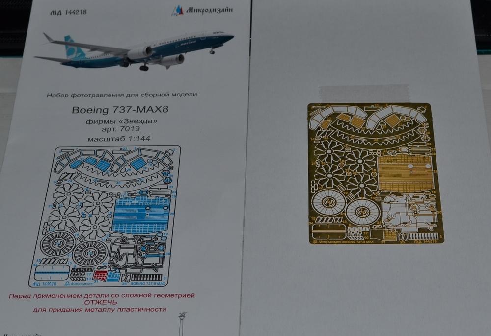 5c8209644dfc3_Boeing_737-8_MAX-08_03.19-.thumb.JPG.13a56c0acbf7f18a85cc99a366797cc5.JPG