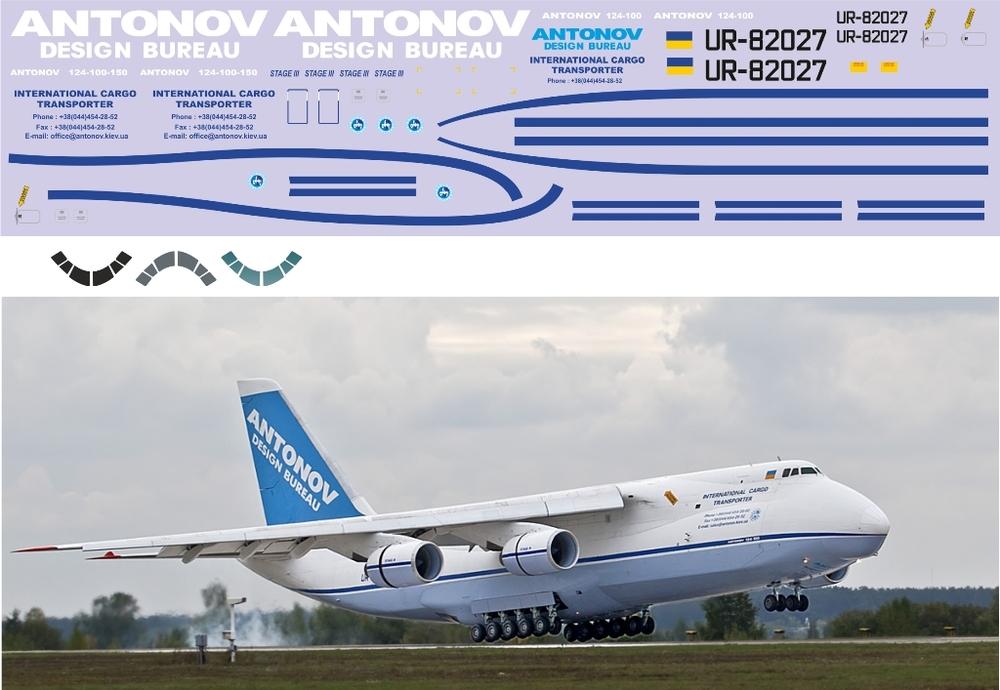 Ан-124 Antov Design Bureau 1-250.jpg