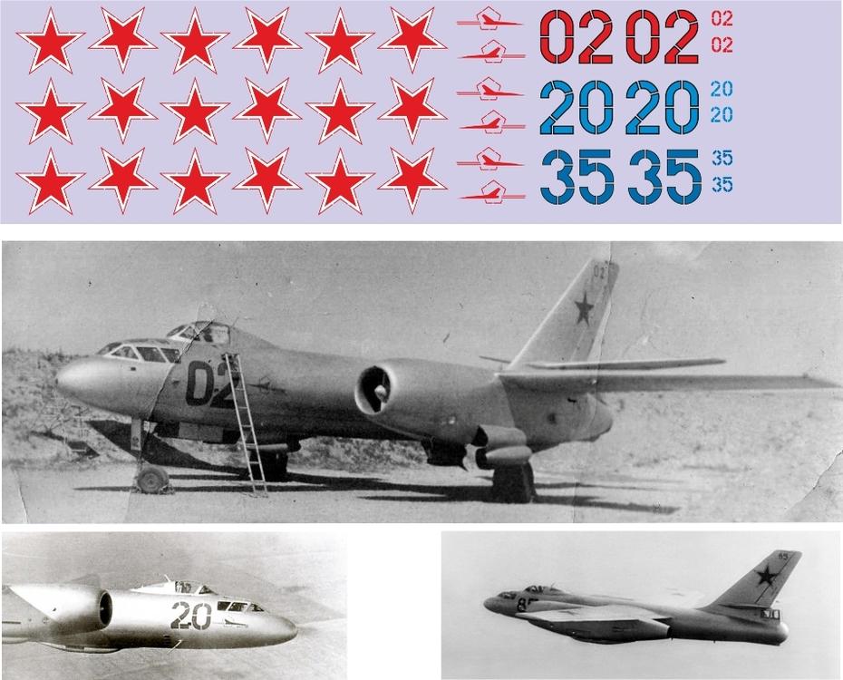 Ил-28У (02красн) 1-72.jpg