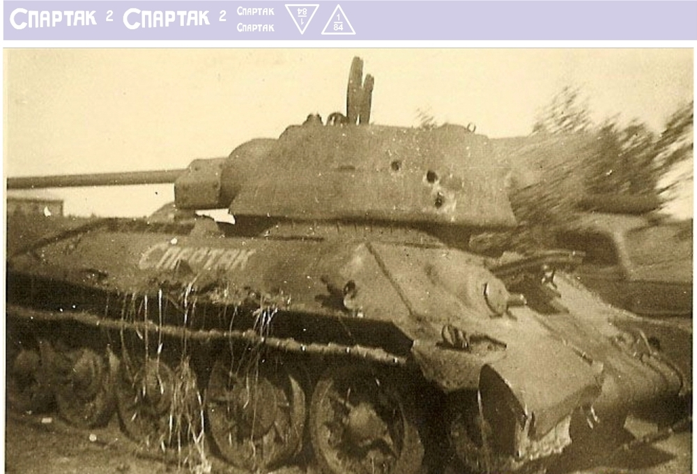 Т-34-76 (Спартак) 1-35.jpg