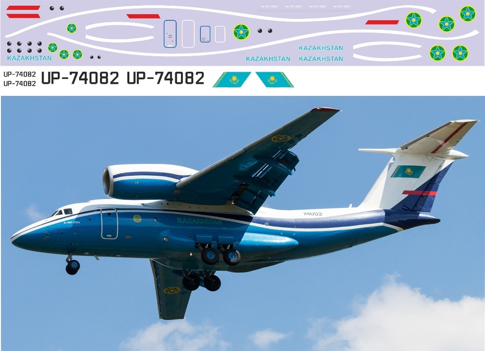 Ан-74Т Погранслужба Казахстана 1-144.jpg