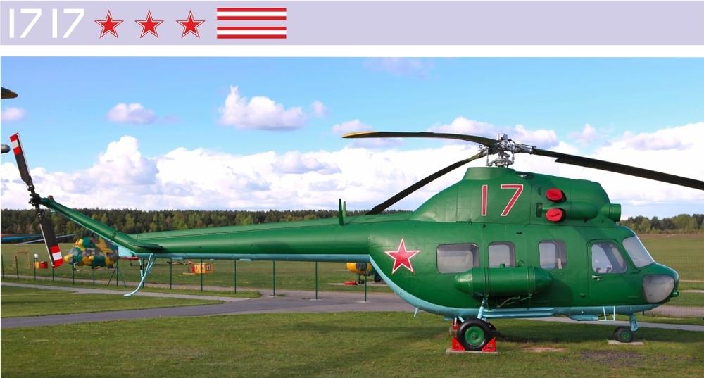 Ми-2 ВВС (17белый) 1-72.jpg
