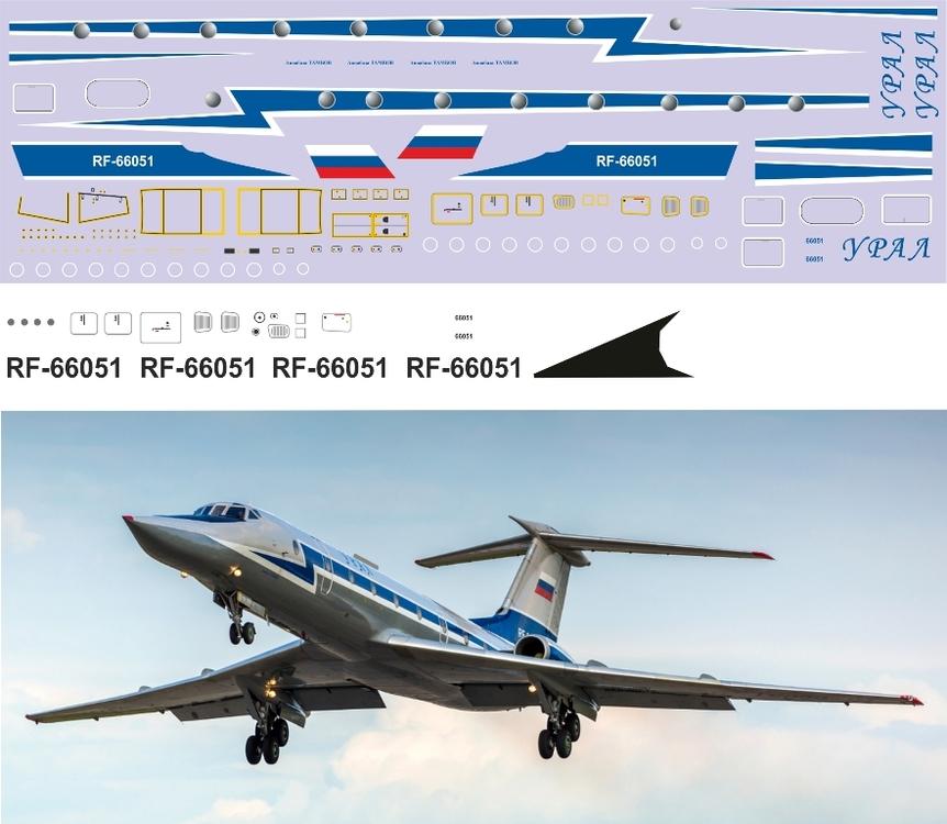 Ту-134УБЛ  УРАЛ  1-144.jpg