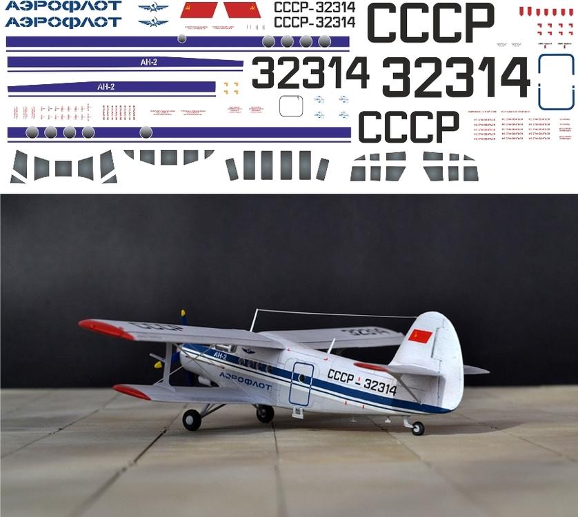 Ан-2 CCCР-32314 1-72.jpg