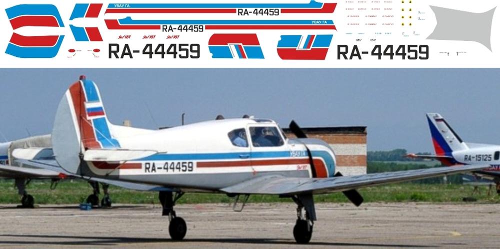 Як-18Т RA-44459 1-72.jpg