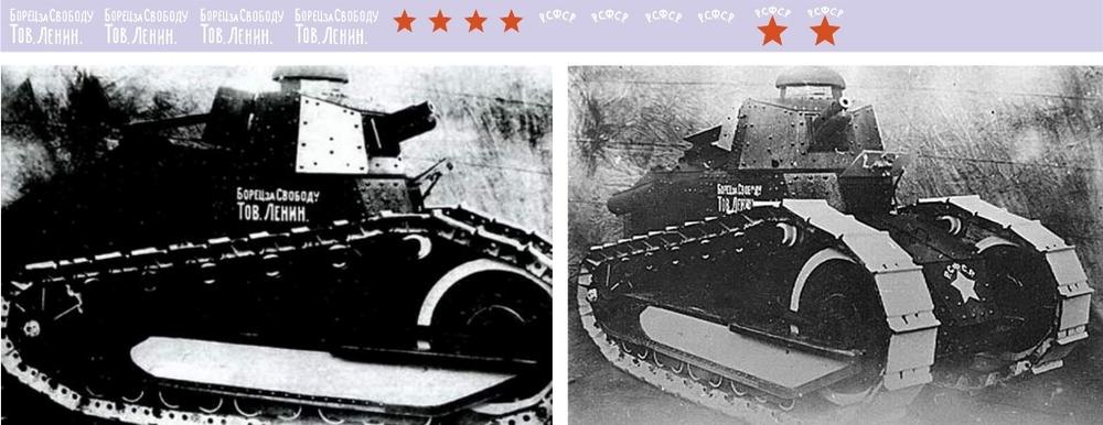 Борец .. тов. Ленин 1-35.jpg