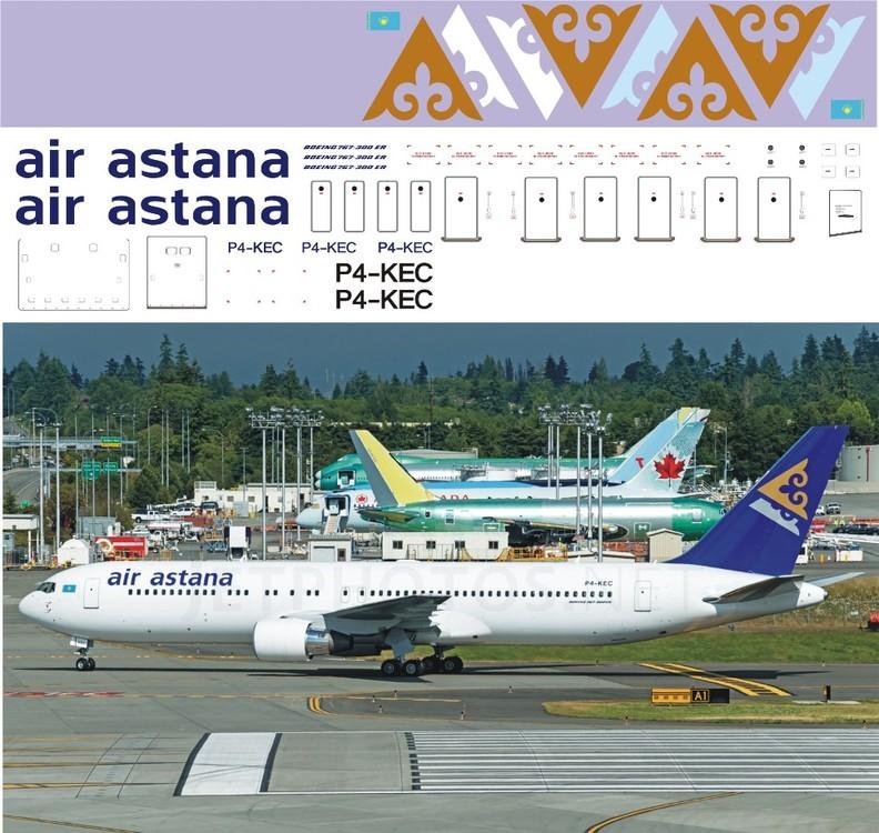 767 Air Astana 1-144 (500).jpg