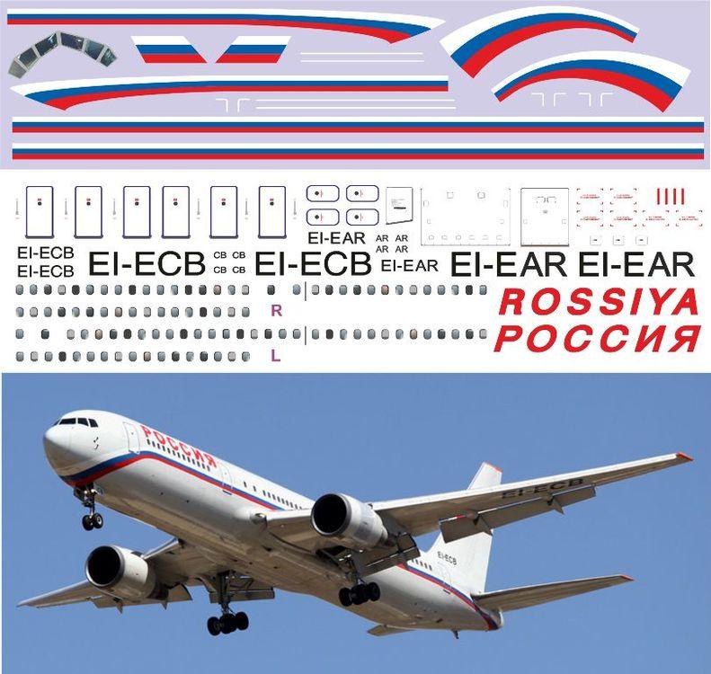 767-300 Россия 1-144 (750).jpg