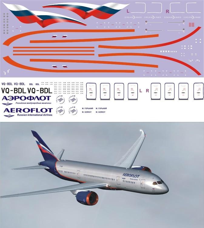 787  аэрофлот  1-144 (650).jpg