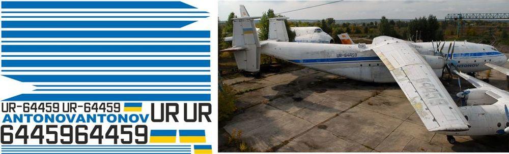 Ан-22 UR 64459 1-72 (650).jpg