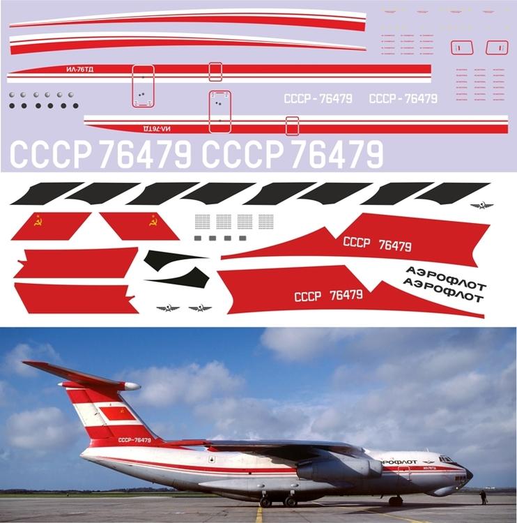 Ил-76 красный 1-144 (550).jpg