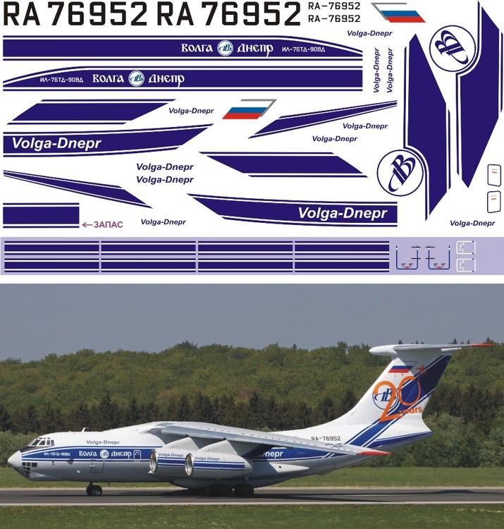 Ил-76ТД Волга-Днепр 1-144 (500).jpg
