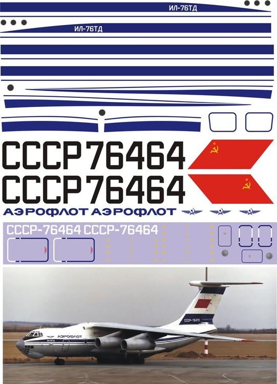 Ил-76ТД СССР-76464 аэрофлот 1-72 (650).jpg