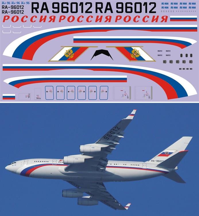 Ил-96-300 Rossia  96012  1-144 (650).jpg