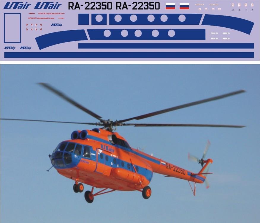 Ми-8  Ютэйр 1-72 (350).jpg