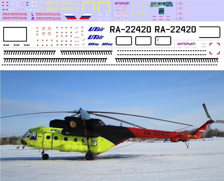 Ми-8АМТ  ЮТэйр  1-72 (400).jpg