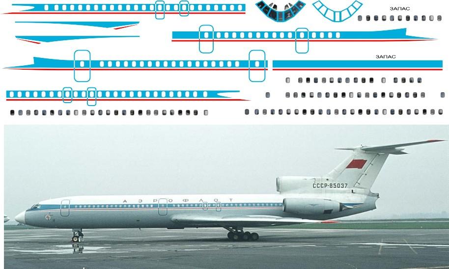Ту-154А ранний 1-144 RusAir (250).jpg