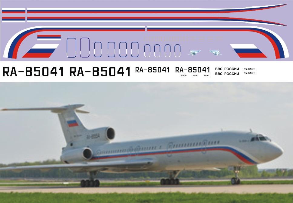 Ту-154Б-2 ВВС РФ 1-144 (200).jpg