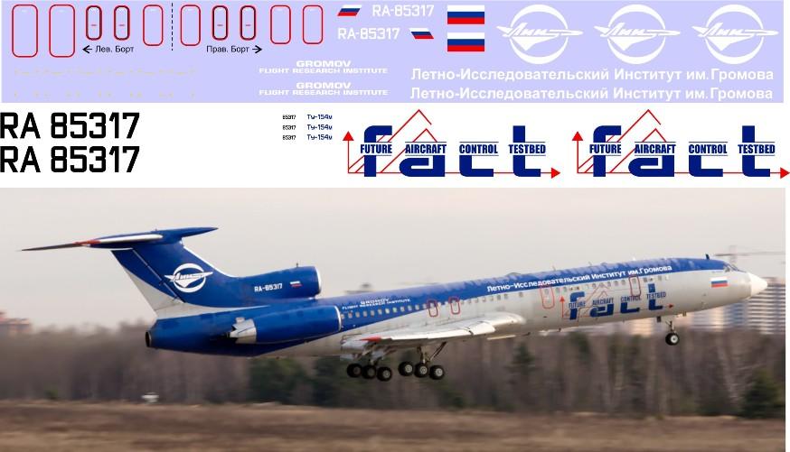 Ту-154ЛЛ 1-144 (300).jpg