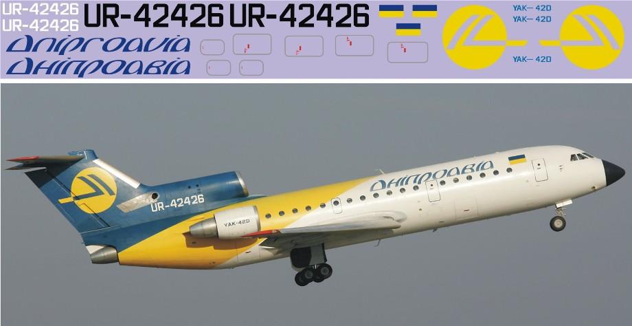 Як-42  Dniproavia 1-144 (250).jpg