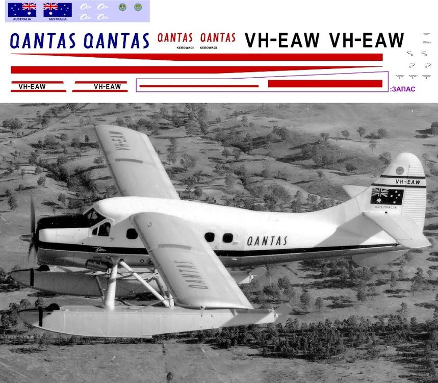 DHC-3 Otter Qantas 1-72 (250).jpg