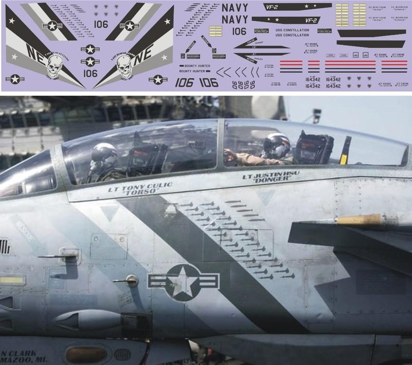 F-14D №106 малозаметный 1-72 (350).jpg