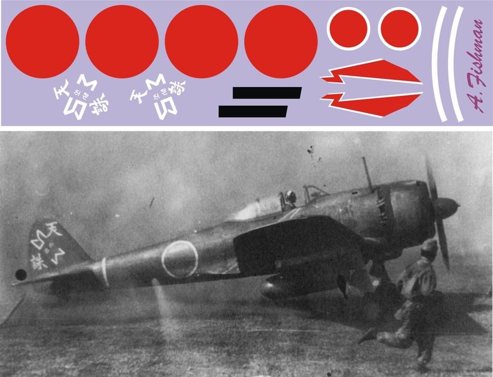 Ki-43 -  1-48 (300).jpg