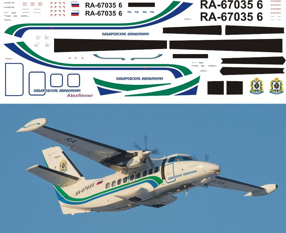 L-410  Хабаровские Авиалинии 1-72 (450).jpg