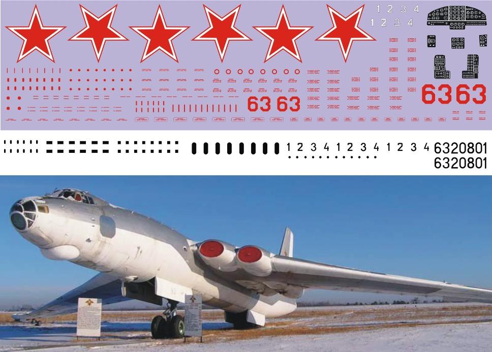 Мясищев 3МС Бизон 1-72 (650).jpg