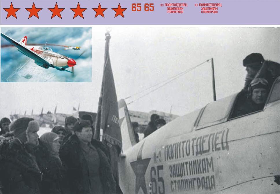 Як-7Б 1-72 (200).jpg