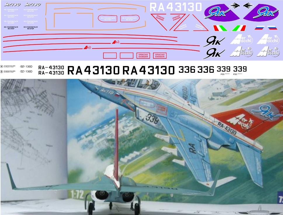 Як-130  1-72 штатная декаль Амодел (250).jpg